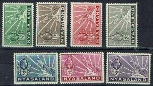 NYASALAND 1934 KGV LEOPARD 1/2D - 6D