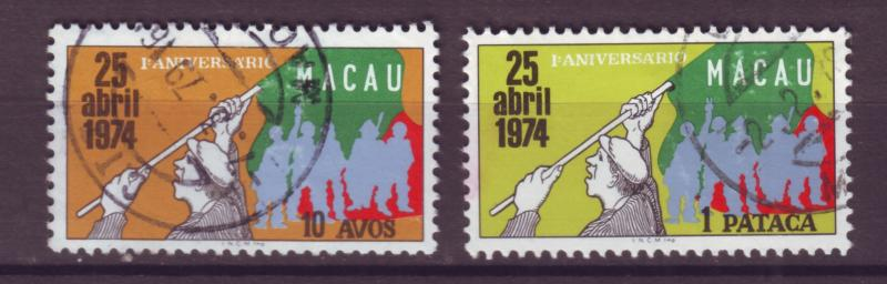 J17749 [low price] JLstamps 1975  macao set used #435-6 banner