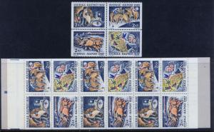 SWEDEN 1660a, 1987 Christmas. Block of 4+Unexpl bklt. MNH