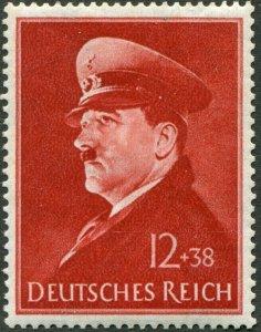 DeutschesReich  SC.# 203   MNH**       Mi.#  772