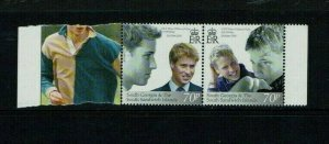 South Georgia, 2003, Prince William, 21st Birthday,  MNH set
