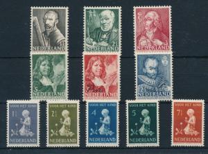 Netherlands Niederlande Pays Bas 1940 Year Set Annee Complete MNH