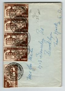 Ireland 1959 Cover to USA / Top & Edge Stamp Damage - Z13222