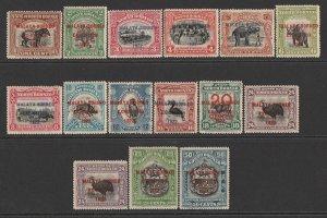 NORTH BORNEO : 1922 Malaya-Borneo set 1c-50c, plus 24c listed shade. MNH **.