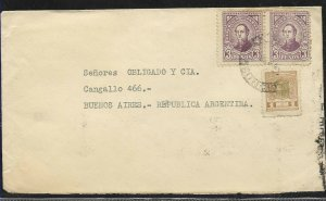 AAMER-48 PARAGUAY OLD  COVER 3 gs X2 (PAIR) +1g  TO ARGENTINA
