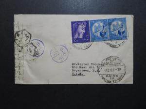 Egypt 1959 U.A.R Censor Cover to USA (II) - Z10154