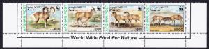 Afghanistan WWF Urial Bottom Strip of 4v with WWF text MI#1819-1822