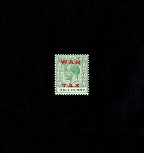 BAHAMAS - 1919 - KG V - WAR TAX - # MR11 - MINT - MNH SINGLE!