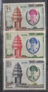 Cambodia SC C15-17 Mint Never Hinged