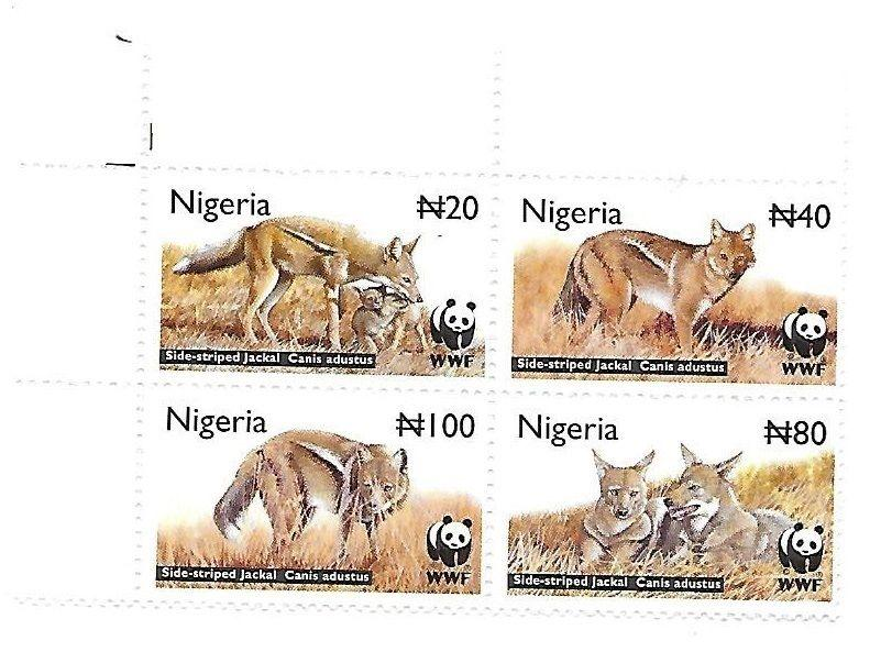 Nigeria 2003 WWF Side-Striped Jackal MNH C1