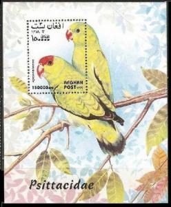 1999 Afghanistan 1929/B116 Parrots 4,00 €