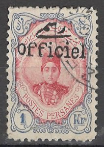 COLLECTION LOT OF # 1718 IRAN # 508 1911