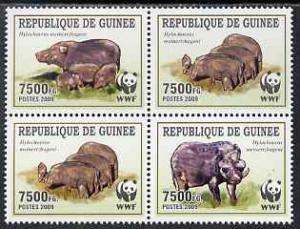 Guinea MNH 4286-9 Wild Boars Fauna WWF 2009