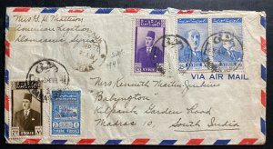 1946 Damascus Syria American Legation Airmail Cover to Madras India Tax Stamp