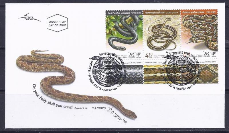 ISRAEL STAMPS 2017 SNAKES IN ISRAEL VIPER ON FDC