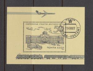 RUSSIA SC# 5590 S/S - MNH