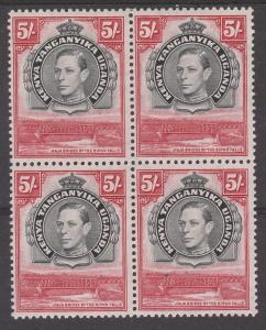 KENYA UGANDA & TANGANYIKA 1938 KGVI BRIDGE 5/- MNH ** BLOCK PERF 13.25 X 13.75