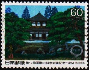 Japan. 1984  60y  S.G.1756 Fine Used