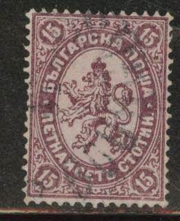 BULGARIA Scott 15 used 1882 15s Lion