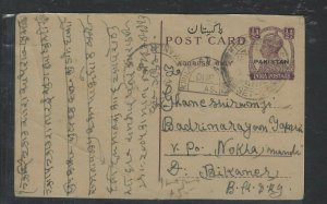 PAKISTAN COVER (P0504B) KGVI 1/2A  PSC  USED  SHORT PAID TO BIKANER