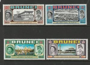 Brunei 1972 Royal Visit LMM SG 192/5