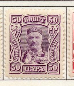 Montenegro 1907 Early Issue Fine Mint Hinged 50p. 182213