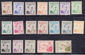 Turkey # 1264 / 1283, Kemal Ataturk, Unused, some staining