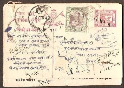 India - Jaipur State 1942 ¼As Chariot Post Card + 3As King Stamp REGISTERED ...