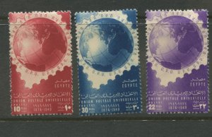 STAMP STATION PERTH Egypt #281-283 General Issues MH 1949