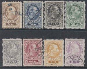 Austria - Österreich  1873-1876 - Fine used Telegraph stamps Set