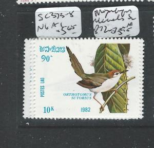 LAOS (PP0108B)  BIRD SC373-5  MNH