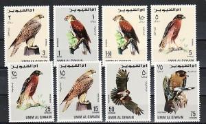 Umm Al Qiwain, Mi cat. 225-232 A. Birds of Prey issue.