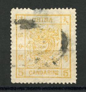 CHINA  SCOTT#6  5c  DRAGON USED WITH THIN VERY FINE APPEARANCE