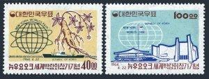 Korea South 432-433,433a,MNH-folded. New York World Fair 1964-1965.