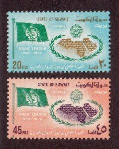 Kuwait Scott #497-498 MH