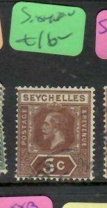 SEYCHELLES  (P2705B)   KGV   5C      SG  84    VFU