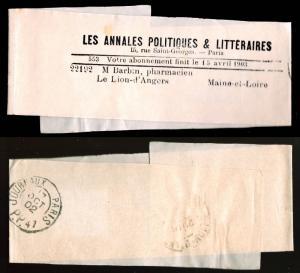 FRANCE - 1902 (17 octobre) - Bande Pré-Oblitérée  JOURNAUX PARIS / P.P.47