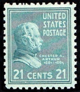 United States Scott 826 Mint never hinged.