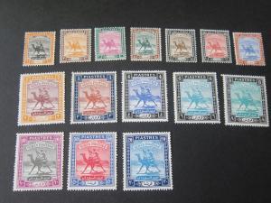 Sudan 1948 Sc 78-88,90-94 MH
