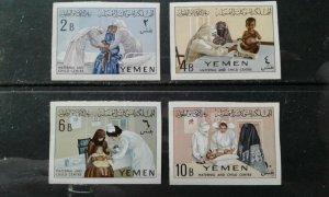 Yemen #131-34 MNH imperf e1911.5600