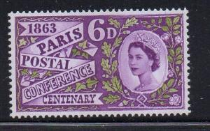 Great Britain Sc 392p 1963 Paris Postal Conference Phosphor stamp mint NH