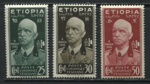 Ethiopia 1936 Italian occupations 25 to 50 lire mint o.g. hinged