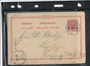 GERMAN EAST AFRICA COVER (P2908B) 1895 5 PESA/10 PF   PSC TO GERMANY