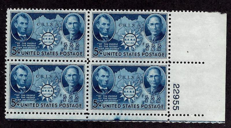 906 Mint,OG,NH... Plate Block of 4... SCV $20.00