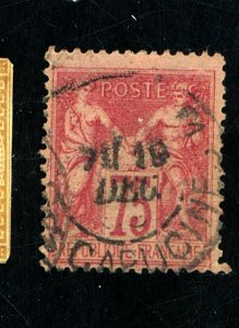 FRANCE #83 USED FVF Cat $110