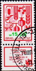 Israel. 1982 15s S.G.848 Fine Used