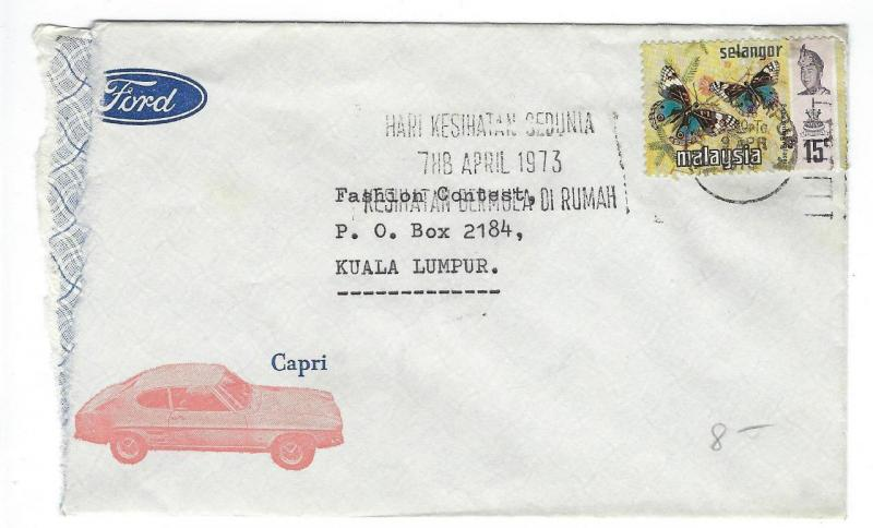 1973 Malaysia Cover - From Ford, Capri (RR20)