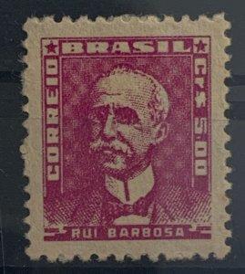 Brazil 1956 5cr Barbosa definitive, MNH.  Scott 798.  CV $9.00, priced low!