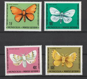 Mongolia MNH Set Moths Short Set