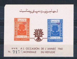 Afghanistan B36a MNH SS Different colors damage corner clipped 1960 (A0476)